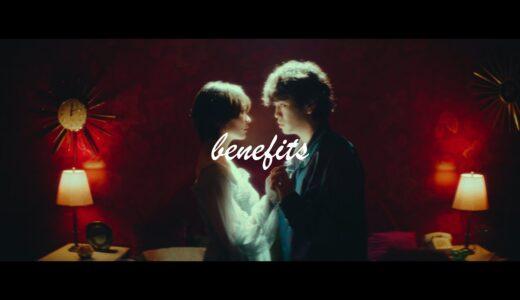 "Vaundy、新曲 ""benefits"" 配信リリース開始。あわせてMVを公開"