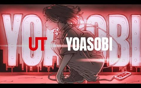 YOASOBI が ユニクロの UT に登場!スペシャルライブも配信決定