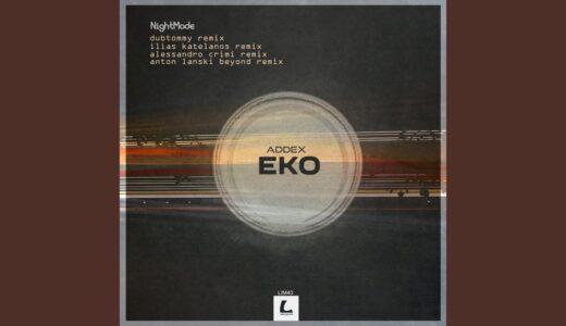 """Addex、極上アンビエント・テクノ """"Eko"""" のリミックスEPをリリース"""