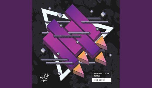 """Basement Jaxx 名作 """"Romeo"""" をUKの覆面デュオ Wh0 がバウンシーなテックハウスにリミックス"""