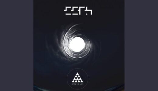 【Deep Dubstep】エレクトロニカダブ好きも必聴<Deep Heads>から eeph がニューEPをリリース