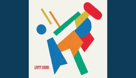Lack、新作は心地よいUKベース。名門<Livity Sound>からEPをリリース