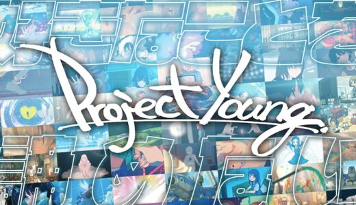 "Eve、新曲 ""遊生夢死"" がインディーアニメの祭典「Project Young.」主題歌に"