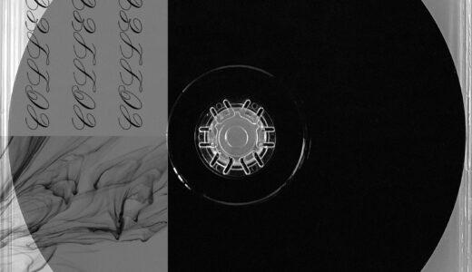 【Deep/Bass Music】Ashe、deadmau5主宰の人気レーベル<mau5trap>からEP『INDIVIDUALISM』をリリース