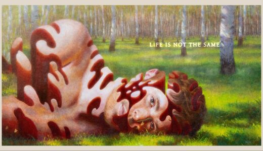 "James Blake、最新シングル ""Life Is Not The Same"" 配信リリース。あわせてリリックビデオ公開"