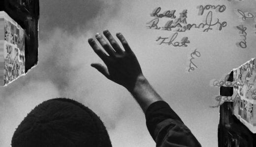 Jordan Rakei、9月17日発売のアルバムから『CLOUDS』を公開