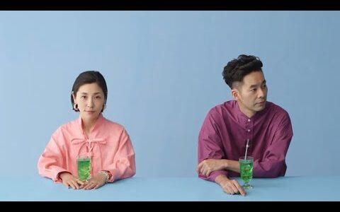 """ハンバート ハンバート、20周年記念盤『FOLK 3』収録の新曲 """"どこにいてもおなじさ"""" 配信リリース。MV公開"""