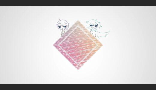 """*ゆくえわっと、新曲 """"◈*_生まれてきたんだよ feat.ネヂェム、葛駄楼"""" MV公開"""