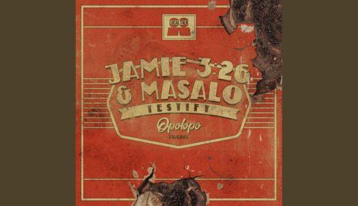 """【Funky Deep House】Jamie 326 と Masalo による名盤 """"TESTIFY"""" にリミックスバージョンが登場"""
