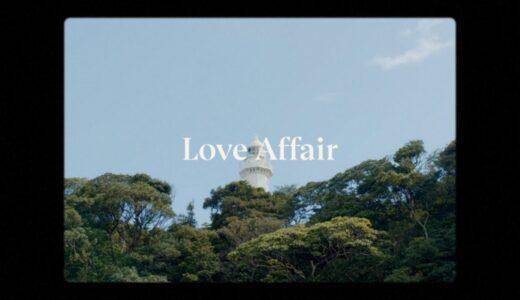 """春野、新曲 """"Love Affair"""" 配信リリース。あわせてリリックビデオ公開"""