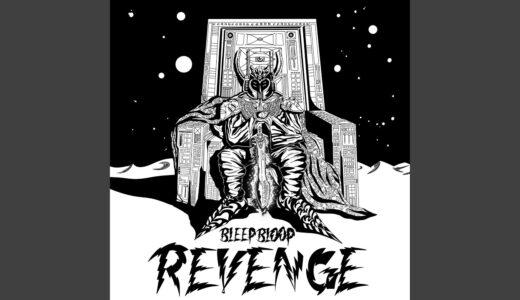 【Bass Music】Bleep Bloopが<Dome Of Doom>から最新EP『REVENGE』をリリース