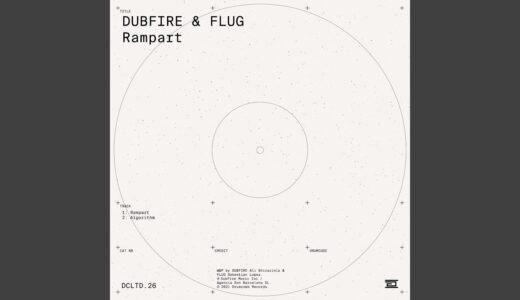 【テクノ】コラボ再び!Dubfire と Flug によるEP『RAMPART』が<DCLTD>よりリリース