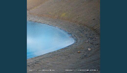 Marco Shuttle、ドープ過ぎるアンビエントテクノ・アルバム『COBALT DESERT OASIS』リリース