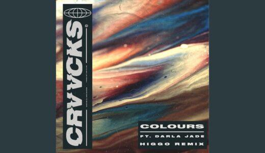 【UKガラージ/2step】Crvvcks、最新シングル『COLOURS』のリミックスバージョンをリリース